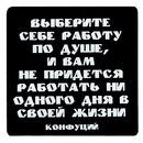 KnigiPodarki | Корпоративные подарки | KnigiPodarki фото #9