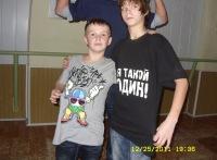 Давид Ярчук, 10 августа , Николаев, id63338227