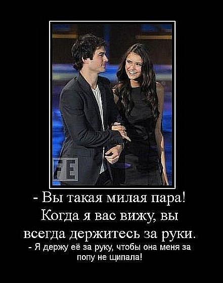 http://cs11264.vkontakte.ru/u102010307/111767715/x_029810fb.jpg