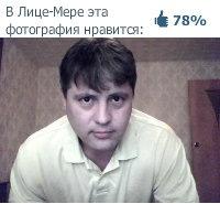 Олег Камалиев, 25 июля , Озерск, id105996697