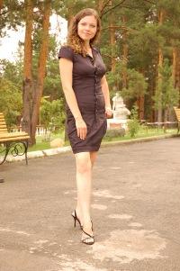 Анна Темлякова, 24 июня , Каменск-Уральский, id113451533