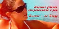 Мариночка Лукьена, 8 сентября 1994, Ханты-Мансийск, id117684025