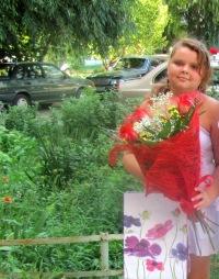 Катерина Вяткина, 30 августа 1987, Аромашево, id143406351