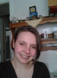 Славочка Попович, 1 февраля , Набережные Челны, id166154387