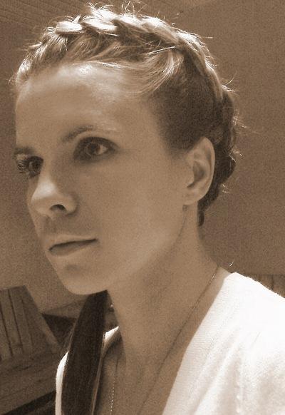 Lenuska Pivovarova, 10 октября , Николаев, id50120574