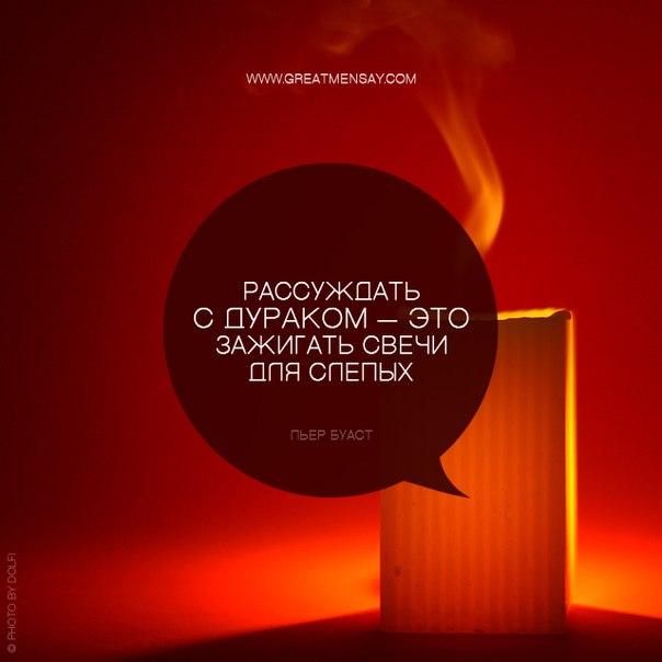 http://cs11264.userapi.com/v11264608/ab/01V5NBfe44w.jpg