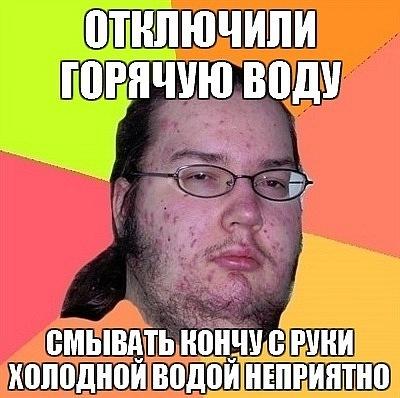x_f64a3bcf.jpg