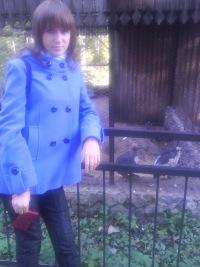 Екатерина Сергачёва, 19 сентября 1993, Пенза, id126402822