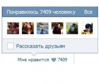 Жанна Дидык(бекирова), 15 апреля , Новосибирск, id126442601