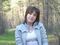 Екатерина Денисенко, 25 ноября 1988, Псков, id35556168