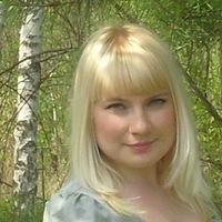 Евгения Романенко-Лебедева, 15 мая 1988, Калуга, id136251886