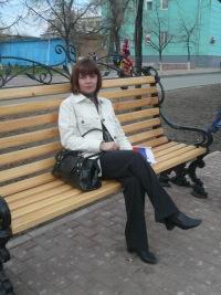 Лилия Валеева, 2 октября 1996, Ульяновск, id106735282