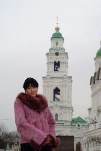 Alena Ishakaeva, 30 мая , Астрахань, id118023690