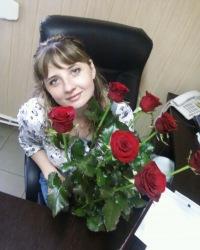 Татьяна Дерибо, 3 мая 1984, Тамбов, id119316161