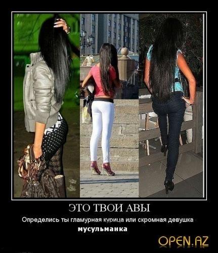 аватарки без лица: