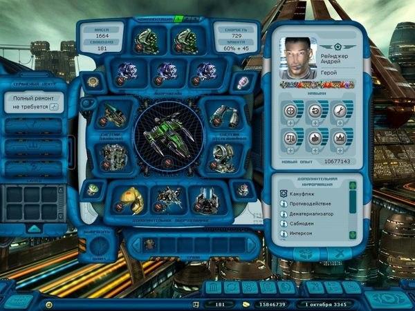 скачать игру космические рейнджеры 3 - фото 3