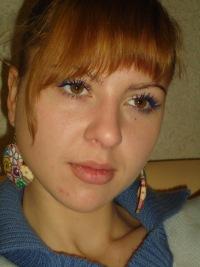 Олечка Николаенко, 11 июня , Москва, id3239243