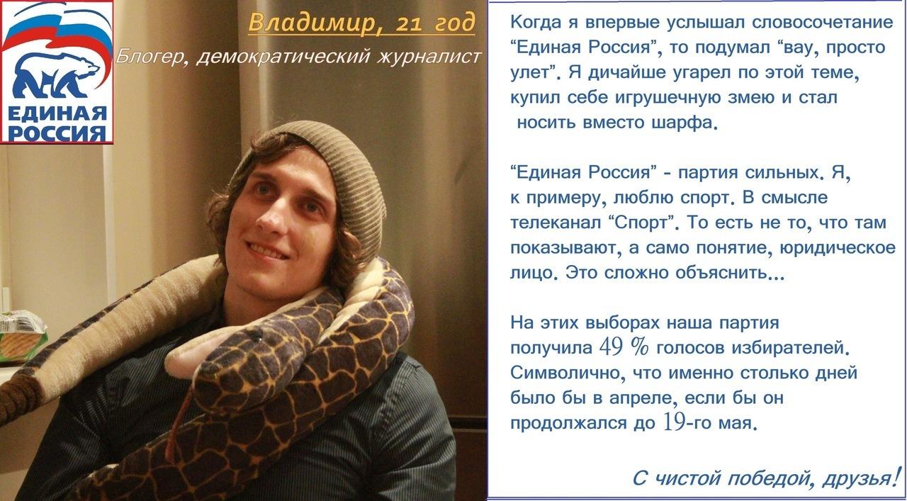 http://cs11266.vkontakte.ru/u5112913/-3/z_976cdb17.jpg