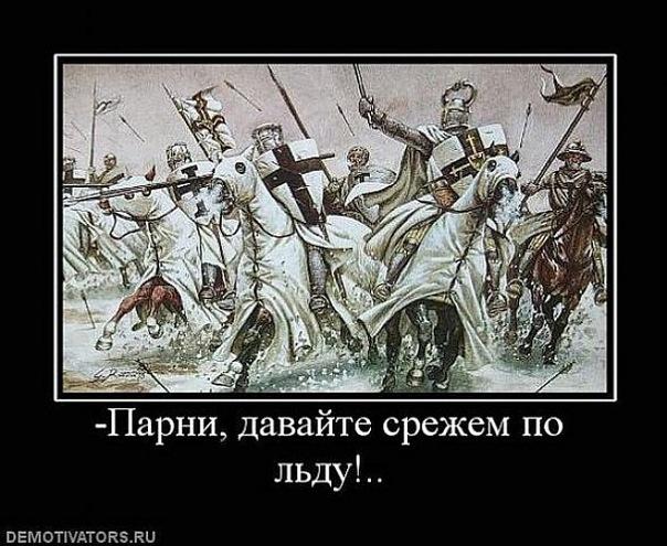 http://cs11266.vkontakte.ru/u59702078/136266986/x_2da398f4.jpg