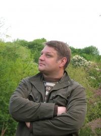 Дмитрий Косырев, 30 сентября 1977, Киев, id6463838