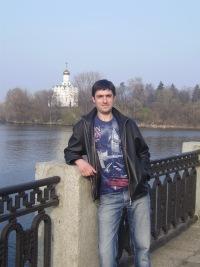 Сергей Перемитько, 2 декабря 1984, Днепропетровск, id91187423