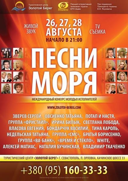 http://cs11266.vkontakte.ru/u9869279/126848379/x_159ca2d6.jpg
