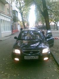 Армен Марганян, 17 ноября 1992, Ростов-на-Дону, id105416526