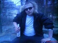 Рамил Хасанов, 6 июня 1994, Екатеринбург, id110121740