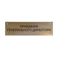 Эдик Шевцов, 16 сентября 1989, Харьков, id129008056