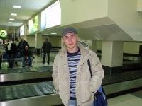 Алексей Каленик