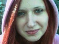 Катюша Панова, 20 октября , Чудово, id55437917