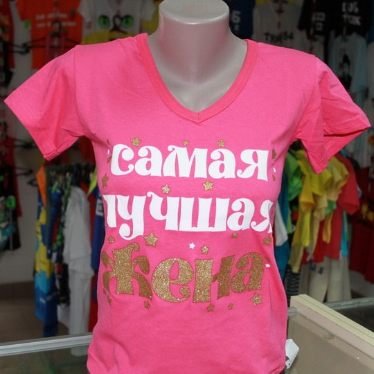 Описание: прикольные надписи на футболках для.