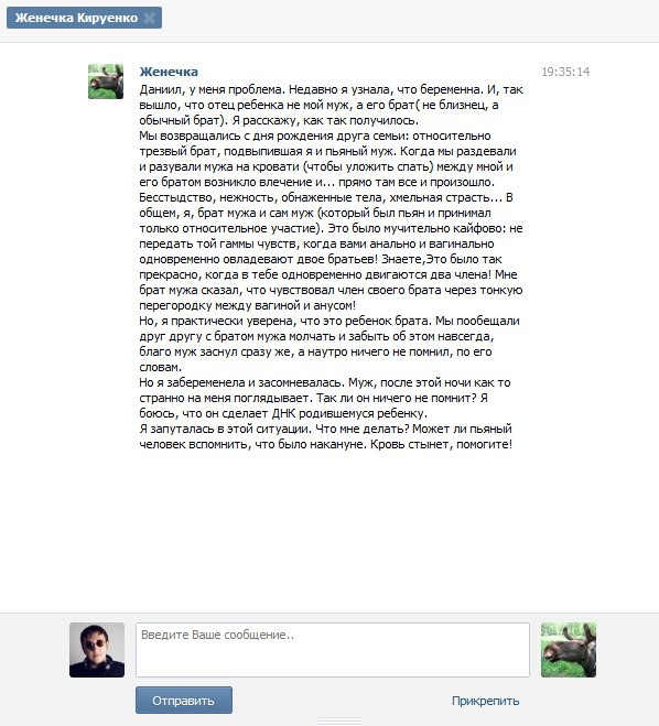 Даниил Зобов | Москва