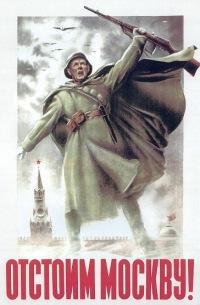 Eddie Moskvaaaa, 1 мая 1982, Москва, id117480570