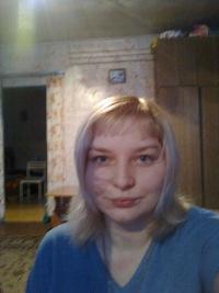 Карина Халина, 3 марта 1989, Курск, id117691852