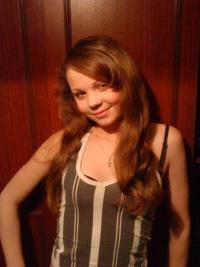 Катя Овсянникова, 31 января , Белово, id120661467