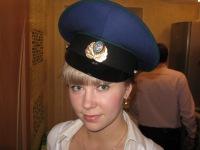 Екатерина Симонова, Нижний Новгород