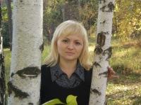 Инна Костяева, 2 ноября 1981, Барнаул, id166951187