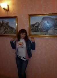 Titova Kseniya, 7 января 1991, Одесса, id60082357