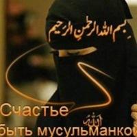 Айжана Альпеисова, 21 мая , Калининград, id68465380