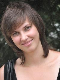 Анна Урбанович, 27 сентября , Минск, id85342242