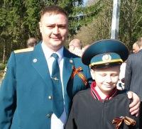 Василий Хромов
