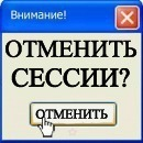 Илья Гапон, 13 июля , Уфа, id127841685