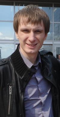 Юра Иванов, Бишкек