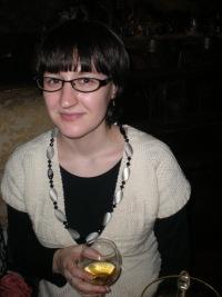 Alena Kitamyra, 29 мая 1987, id63830288