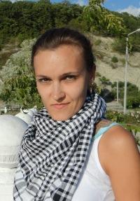 Ирина Наумова