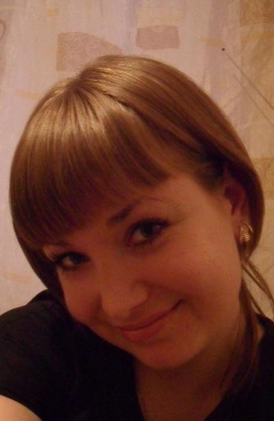 Наталья Бейгул, 11 апреля , Красноярск, id121554569