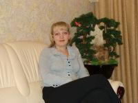 Гуля Сергеева, 27 ноября 1998, Коноша, id118386898