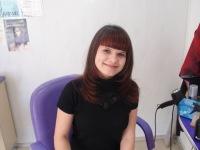 Елена Руднева, 17 января 1987, Армавир, id132103697