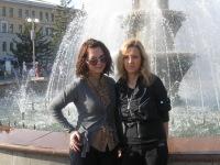 Елена Дубко, 16 июня 1989, Пермь, id149964641